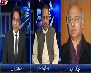 Zer e Behas (Govt MQM Dialogues Failed) – 3rd September 2015