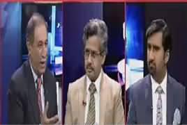 Zer-e-Behas (Hakumat Siasi Shaheed Banna Chahti Hai) – 6th October 2017