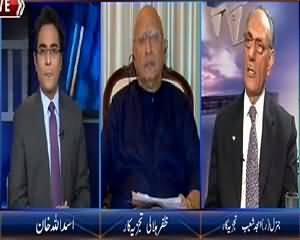 Zer e Behas (Imran Khan Meets Chief Election Commissioner) – 2nd September 2015