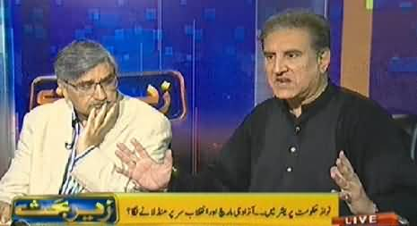 Zer e Behas (Imran Khan Threatens to Resign From Assemblies) – 3rd August 2014