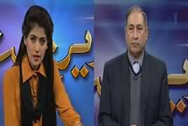 Zer-e-Behas (Indian Army Chief Ki Dhamkian) – 13th January 2017