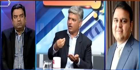 Zer e Behas (Is It Media's Duty To Resolve Public Issues?) – 2nd May 2015