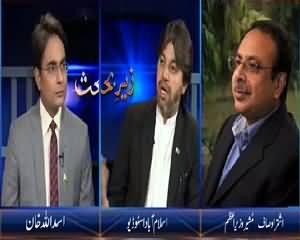 Zer e Behas (Karachi Operation & MQM's Resignations) – 13th August 2015