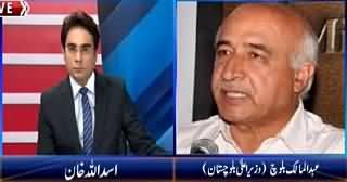 Zer-e-Behas (Kis Ne Mazdooron Par Golian Chala Kar Halaak Kiya) – 11th April 2015