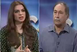 Zer-e-Behas (Kulbhushan Yadav Ko Saza e Maut) – 14th April 2017