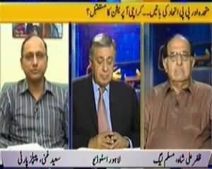 Zer e Behas (MQM Aur PPP Etehad Ki Batain, Karachi Operation Ka Mustakbil) - 27th October 2013