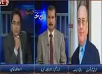 Zer e Behas (MQM Ne Khalein Jama Nahi Kein) – 28th September 2015