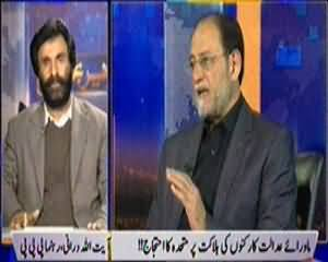 Zer e Behas (MQM Once Again in Trouble) - 9th February 2014