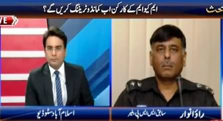 Zer e Behas (MQM Workers Now Get Commando Training) – 1st May 2015