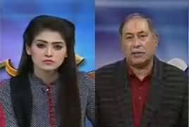 Zer-e-Behas (New Wave of Terrorism) – 17th February 2017