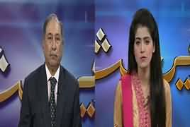 Zer-e-Behas (Operation Radd ul Fasaad) – 24th February 2017
