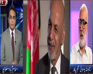 Zer e Behas (Pak, Afghan Relations) – 1st September 2015