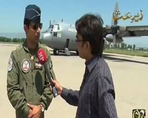 Zer e Behas (Pak Air Force, Best Force of the World) – 7th September 2015