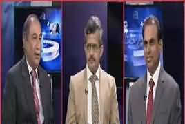 Zer-e-Behas (Pak America Relations on Afghan Issue) – 20th October 2017
