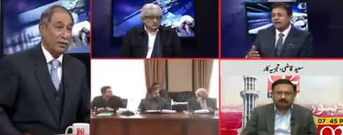 Zer e Behas (Pakistan's Economy Crisis) - 4th January 2019