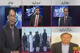 Zer-e-Behas (Pakistani Tareekh Ka Ahem Din) – 23rd March 2018