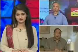 Zer-e-Behas (PM Nawaz Sharif Disqualified) – 28th July 2017