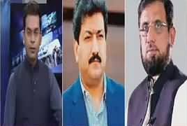 Zer-e-Behas (PMLN Criticism on Judiciary) – 9th March 2018