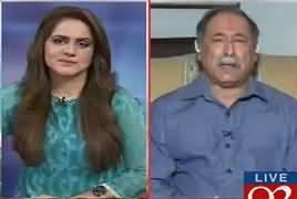 Zer-e-Behas (Positive Change About Minorities in Pakistan) –18th August 2017