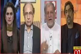 Zer-e-Behas (Presidential Election, Opposition Divided) – 31st August 2018
