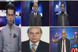 Zer-e-Behas (Sharif Family's Criticism on Judiciary) – 2nd February 2018