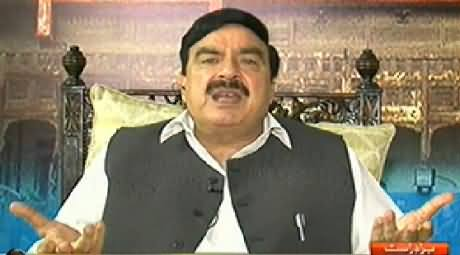 Zer e Behas (Sheikh Rasheed Ahmad Exclusive Interview) - 20th April 2014