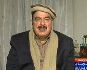 Zer e Behas (Sheikh Rasheed Ahmad Exclusive Interview) - 24th November 2013