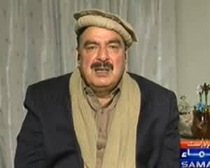 Zer e Behas (Sheikh Rasheed Ahmad Exclusive Interview) - 24th November 2013