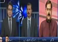 Zer e Behas (Should Elections Be Postponed in Karachi) – 23rd November 2015