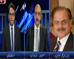 Zer e Behas (Supreme Court Verdict on Military Courts) – 5th August 2015
