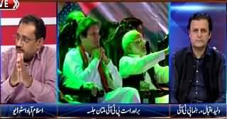 Zer-e-Behas (Tough Competition Between PTI & PMLN) – 15th May 2015