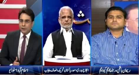 Zer-e-Behas (War In Yemen And Pakistan's Strategy) – 28th March 2015