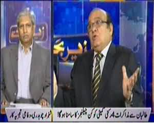 Zer e Behas (What Are The Challenges For Dialogue Committee) – 2nd February 2014