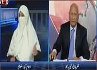 Zer e Behas (What Happened to Earthquake Victims) – 5th November 2015