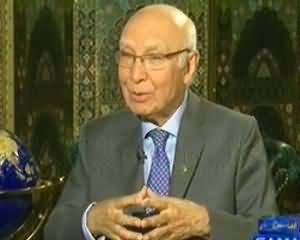 Zer e Behas (What is the Future of Pak Iran Gas Pipeline Project?) - 23rd March 2014