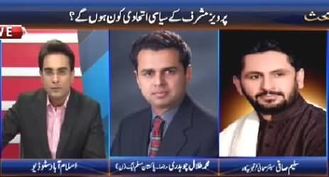 Zer-e-Behas (What Is the Future of PTI in Azad Kashmir?) – 29th March 2015
