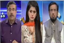 Zer-e-Behas (Which Institutions Not Doing Their Job) – 19th May 2017