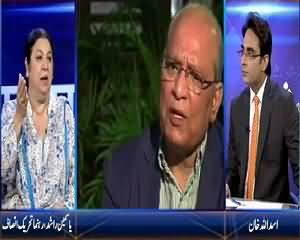 Zer e Behas (Who Is Behind Mushahid Ullah Khan Statement) – 15th August 2015