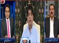 Zer e Behas (Why India Crying on Army Chief's Statement) – 8th September 2015