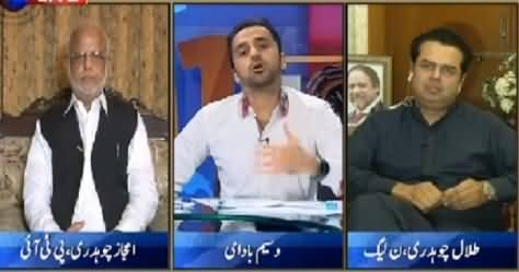 Ziada Tar Anchors Ko PTI Se Kya Shikayat Hai - Listen By Waseem Badami