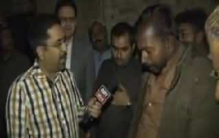 Zimadar Kon on ARY News (Crime Show) - 28th January 2018