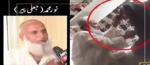 Zimadar Kon (Jaali Peer Ki Asliyat) - 15th April 2018