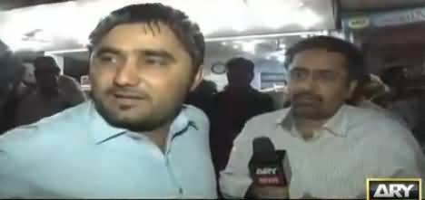 Zimadar Kon (Jaali Reporters Per Hairat) - 11th February 2018