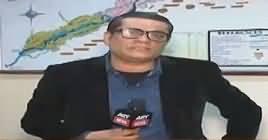 Zimedar Kon (Comedy Show) – 24th March 2019