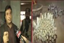 Zimedar Kon on ARY News (Crime Show) – 15th January 2017