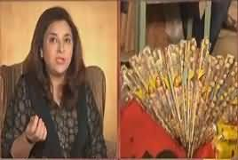 Zimedar Kon on ARY News (Crime Show) – 25th June 2017