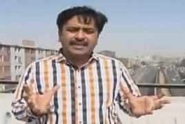 Zimedar Kon on ARY News (Crime Show) – 26th March 2017