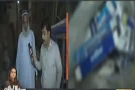 Zimedar Kon on ARY News (Crime Show) – 9th April 2017