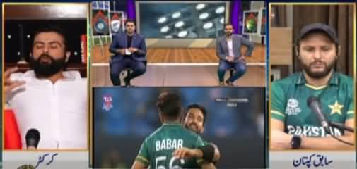 Zor ka Jorh (Post Match Analysis with Shahid Afridi Pak vs India T20 World Cup 2021) - 24th October 2021