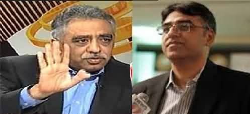 Zubair Umar Aur  Asad Umar Aamne Samne - Watch Now